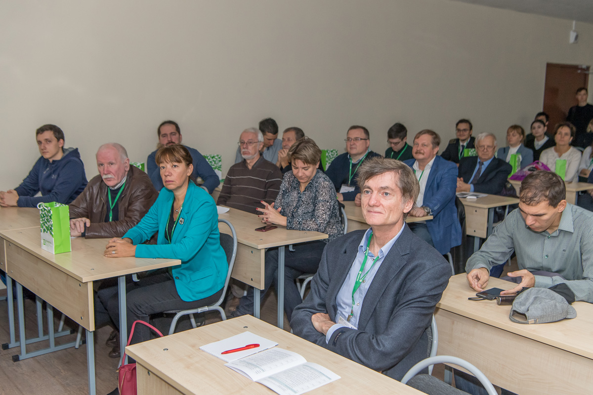 <p>Международная конференция EExPolytech-2018</p>